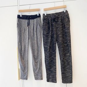 2 Pair of comfy and stylish sweatpants from H&M